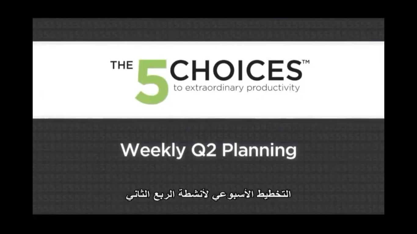 Video: Weekly Q2 Planning