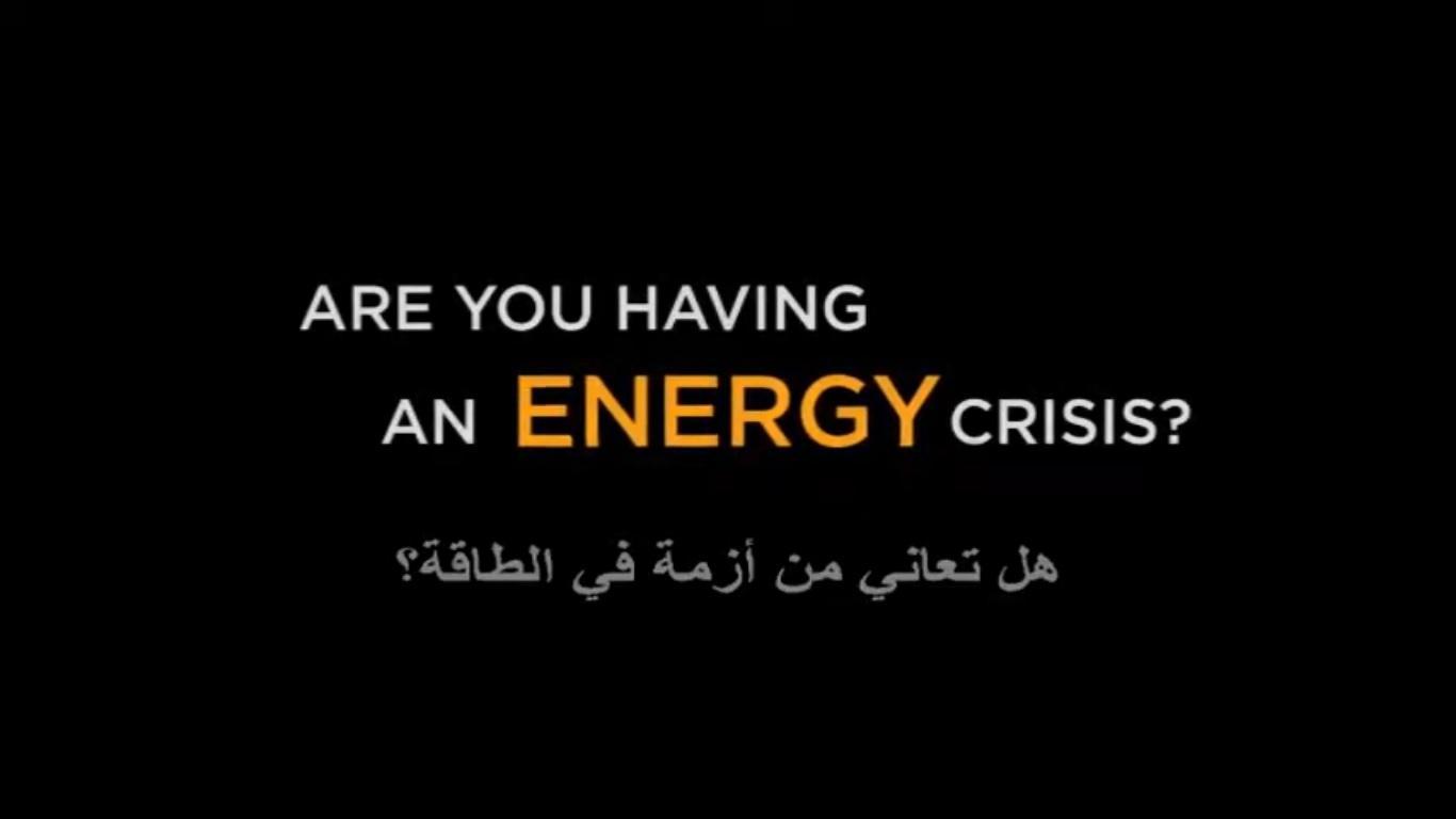 Video: Energy Crisis