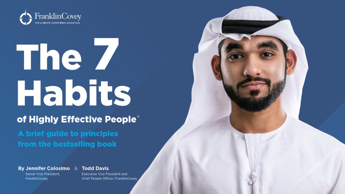 Guide: The 7 Habits: A Brief Guide